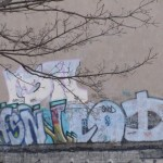 IMG 0034-150x150 in Graffitis machen graue Wände lebendig.. Teil I