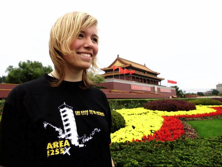 Beijing1 in 1255X erobert Beijing!